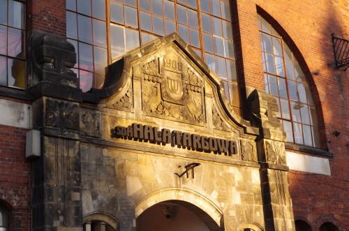 Wrocław Hala Targowa
