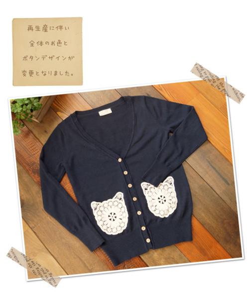 t-shirt doily 08
